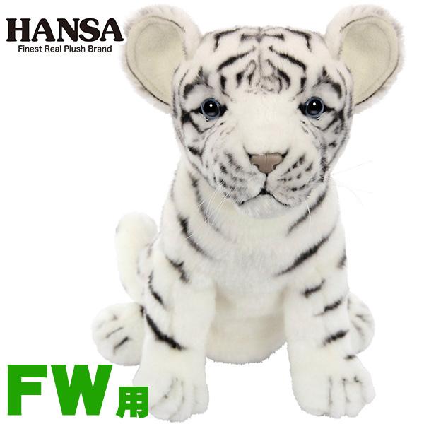 HANSA ヘッドカバー ぬいぐるみ ホワイトタイガー 5%OFF 仔 FW用 フェアウェイウッド用 BH8109 動物 犬 ハンサ 母の日 HTCゴルフ キャラクター ホクシン交易 日本