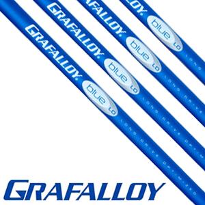 【GRAFALLOY 長尺】  グラファロイ ブルー LD シャフト フレックスX~5X 50インチ【10P07Nov15】【HTCLDS】
