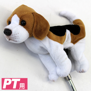 Beagle Golf cover (for type putter)