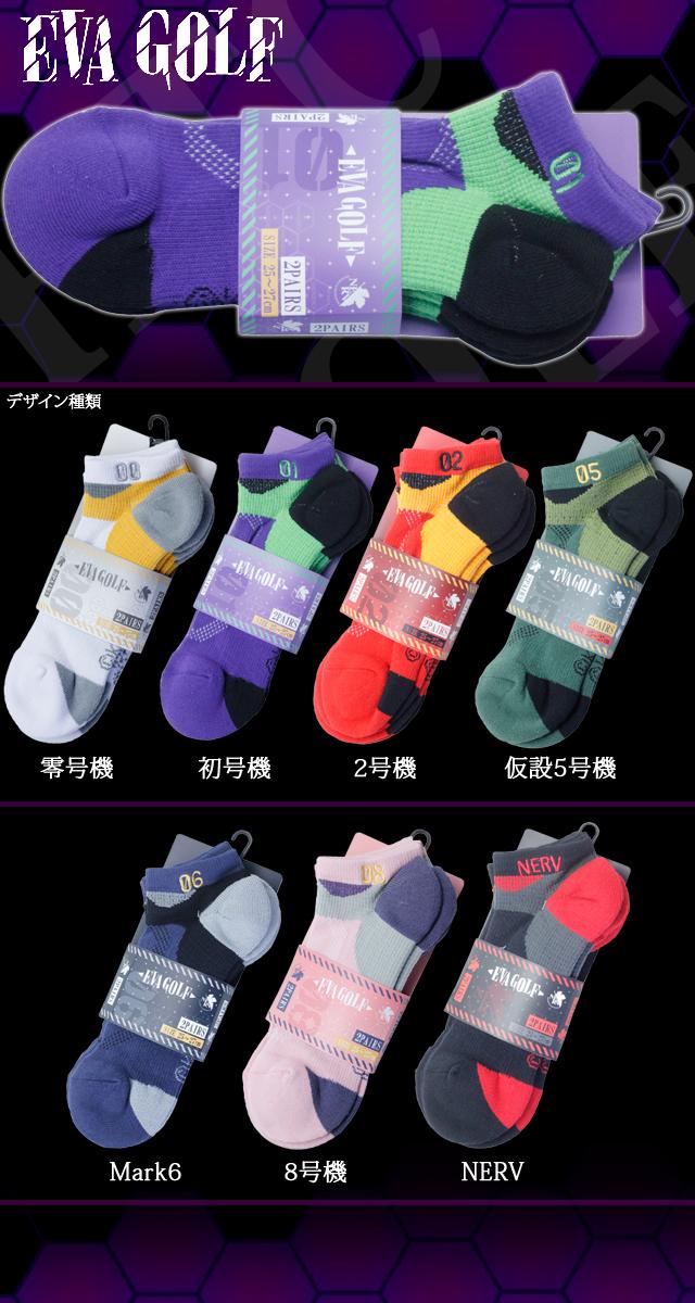 70d48ac3a HTCGOLF: 2 pair-set Golf socks men & Lady — Su EVAGOLF evagolf ...
