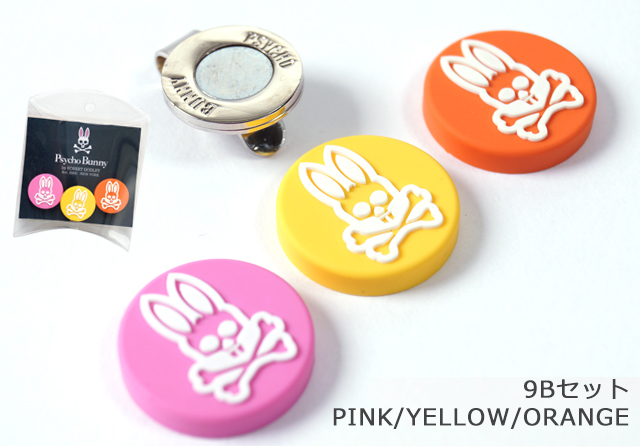 Bupleurum Root bunny Psycho Bunny 2017 model PB rainbow marker PBMG7SM2 9B  three set [pink / yellow / orange goods] [golf marker ball marker golf