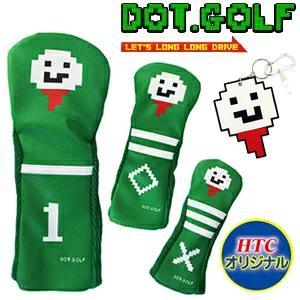 【あす楽対応】【DOT.GOLF/ドットゴルフ】 ボール&ティー ゴルフヘッドカバー スペシャルセット(おもしろ ヘッドカバー ギフト ゴルフグッズ )