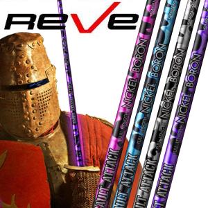 【Reve/レーヴ】NICKEL BORON ニッケルボロン RAVER ASSULT ATTACK レイヴァー アサルト アタック シャフト(R~X 47インチ)