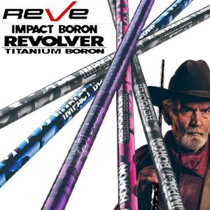 【Reve/レーヴ】IMPACT BORON REVOLVER インパクトボロン リボルバー シャフト(RR~X 45~46インチ)