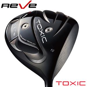 【即納】【Reve/レーヴ】TOXIC トキシック R460 ヘッド単体