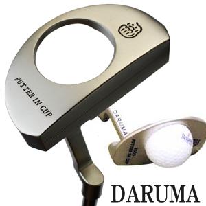 【DARUMA/ダルマ】カップインパター【10P07Nov15】