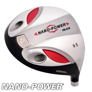 【NANO-POWER/ナノパワー】FB-210 ドライバー ヘッド単品【10P07Nov15】