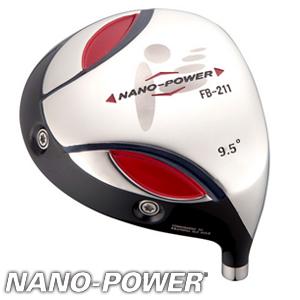 【NANO-POWER/ナノパワー】FB-211 ドライバー ヘッド単品【10P07Nov15】