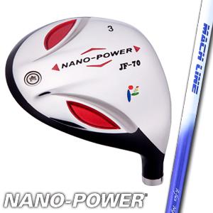 フェアウェイウッド Cシリーズシャフト装着【10P07Nov15】 Mach 【NANO-POWER/ナノパワー】JF-70 Line