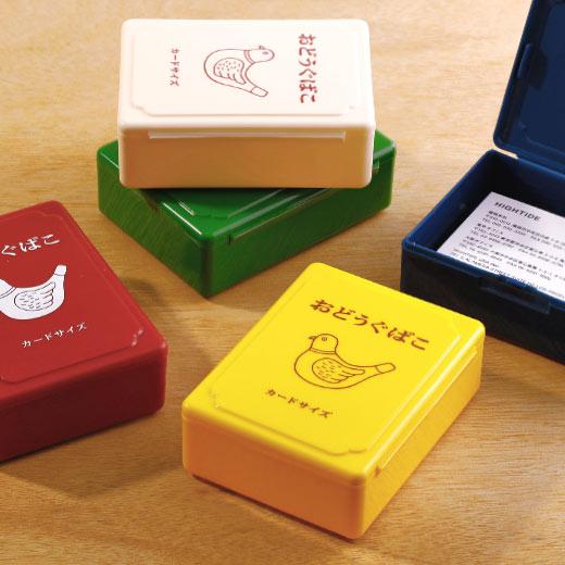 名刺入れ 送料込 カード入れ 机上収納 小物入れ 裁縫箱 買い物 薬 デスク ニューレトロ ミニお道具箱 eb039 収納 カード 整理
