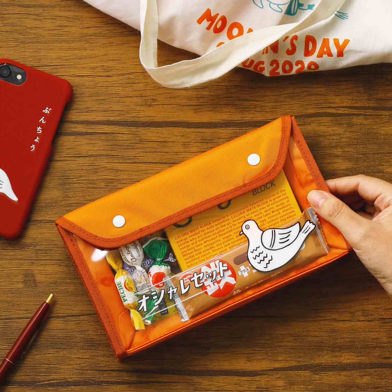 SALENEW大人気 化粧ポーチ トラベル 旅行 マスクケース 透明 ペンケース gb292 日本正規代理店品 マルチポーチ ポーチ ニューレトロ