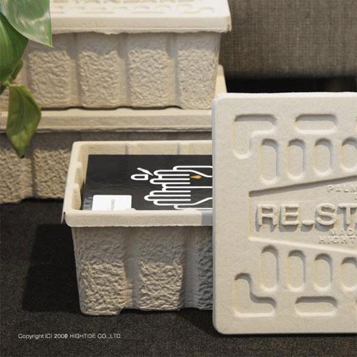 Molded Pulp Box 2020 インテリア 収納 収納ボックス 収納BOX 収納ケース 引き出し まとめ買い送料無料 モールデッドパルプボックス 雑誌 靴 rs036 新品■送料無料■ S ボックス 衣類収納ボックス