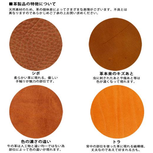 DURAM leather leather スマホケース (L)