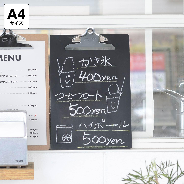 クリップボード A4 伝票 アメリカ クリップ 紙挟み 黒板 メニュー dp172 バインダー S 激安超特価 おしゃれ ペンコ ブラックボード メニューボード 格安 価格でご提供いたします クリップチョークボードO penco