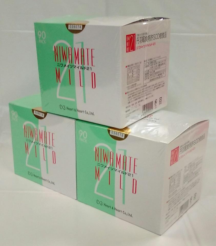 丹羽博士のSOD様作用食品 ニワメイツマイルド21 3箱セット  胃に優しく飲みやすい 送料無料【売れ筋】