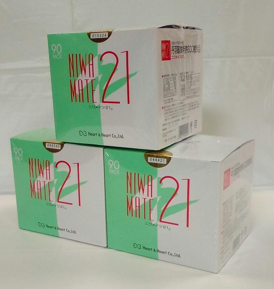 【送料無料】【売れ筋】ニワメイツ21 酵素 サプリ 90包3箱セット 丹羽博士 SOD様作用食品 抗酸化