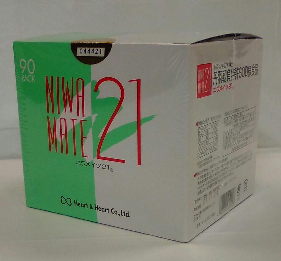 【送料無料】【売れ筋】ニワメイツ21 酵素 サプリ 90包 丹羽博士 SOD様作用食品 抗酸化