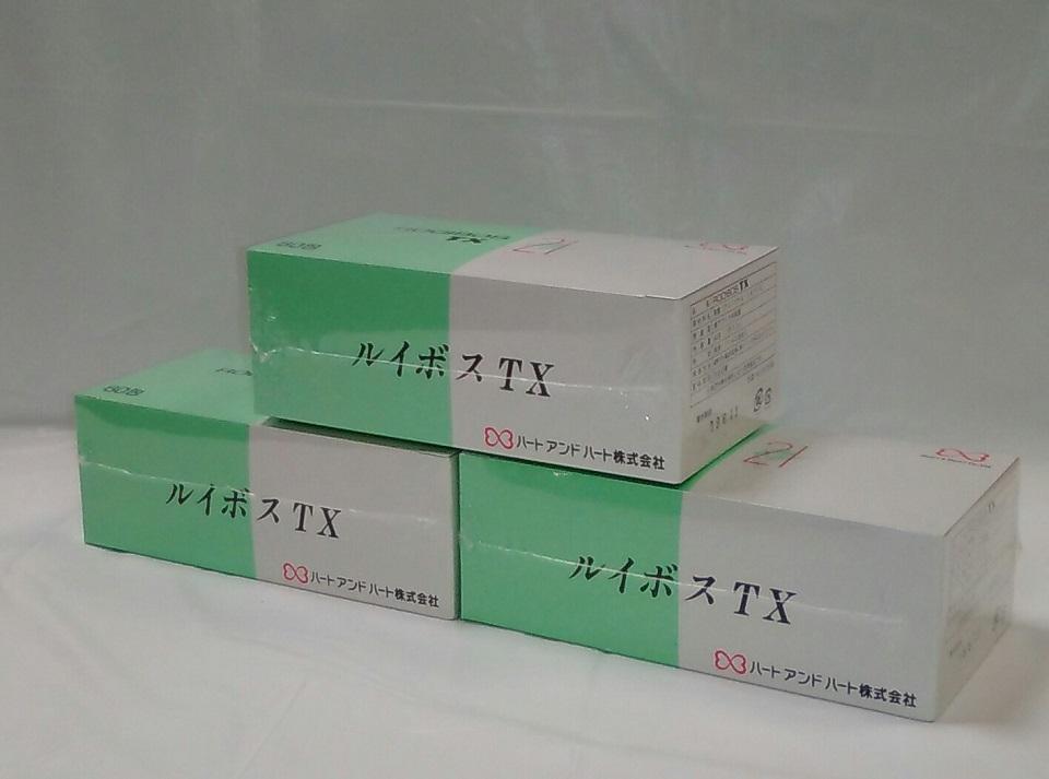 丹羽博士のルイボスTX(粉末)3箱セット ルイボスティー1.8L分をギュッと凝縮 送料無料【売れ筋】, アイズアールブイ:5a51032a --- officewill.xsrv.jp