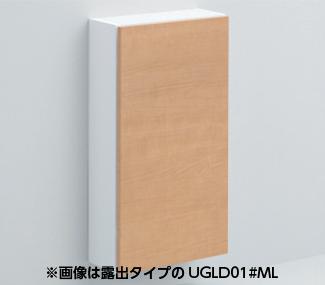 【送料無料】 TOTO フロア収納キャビネット露出タイプ UGLD01