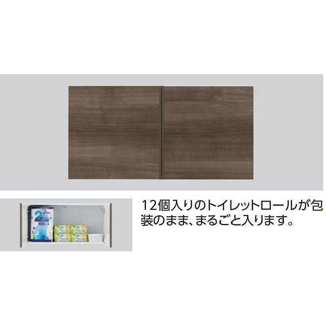 【送料無料】TOTO 背面ウォール収納キャビネット収納棚 UGW101
