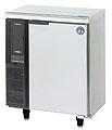 【新品・送料無料・代引不可】ホシザキ業務用コールドテーブル冷凍庫(内装樹脂)FT-63PTE1(旧FT-63PTE) [幅630×奥行450×高さ800]