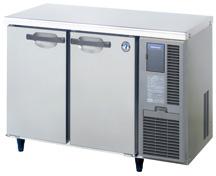 【新品・送料無料・代引不可】ホシザキ業務用コールドテーブル冷蔵庫(右ユニットタイプ)RT-120SNF-R(旧RT-120SNE-R) [幅1200×奥行600×高さ800]