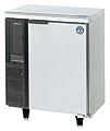【新品・送料無料・代引不可】ホシザキ業務用コールドテーブル冷蔵庫( ドアポケット付・内装樹脂)RT-63PTE1(旧RT-63PTE) [幅630×奥行450×高さ800]