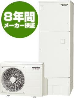 【新品・送料無料・】コロナエコキュート高圧力パワフル給湯・スタンダードタイプフルオート・追いだき370LCHP-E37AW1(ボイスリモコンセット)