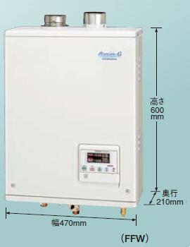 【新品・送料無料・代引不可】コロナ 石油給湯器 給湯専用UIB-AG47XP(FFW)