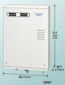 【新品・送料無料・代引不可】コロナ 石油給湯器 給湯専用UIB-AG47XP(MW)