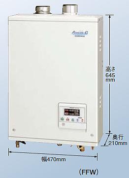 【新品・送料無料・代引不可】コロナ 石油給湯器 フルオート(給湯+追いだき)UKB-AG470FXP(FFW)