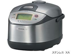 【新品・送料無料・代引不可】象印 ZOUJIRUSHI業務用IH炊飯ジャー 1升(単相100V)NH-YG18