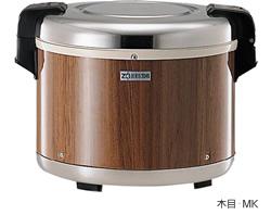 【新品・送料無料・代引不可】象印 ZOUJIRUSHI業務用電子ジャー(保温専用)4.4升8.0L(単相100V) THA-C80A
