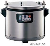 【新品・送料無料・代引不可】象印 ZOUJIRUSHI業務用マイコンスープジャー 16LTH-CU160