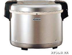【新品・送料無料・代引不可】象印 ZOUJIRUSHI業務用電子ジャー(保温専用)3.3升6.0L(単相100V) THS-C60A