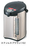 【新品・代引不可】象印 ZOUJIRUSHI業務用マイコン沸とうVE電気まほうびん 4.0LCV-DG40
