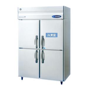【新品・送料無料・代引不可】ホシザキ 業務用冷蔵庫[1室冷凍]HRF-120LZ3[W1200×D800×H1890mm]