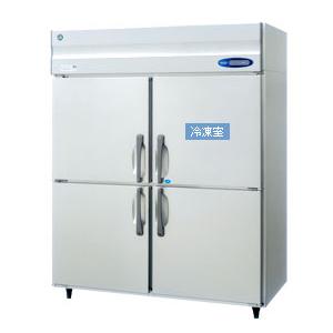 【新品・送料無料・代引不可】ホシザキ 業務用冷凍冷蔵庫 [ 1室冷凍・薄型 ]HRF-150ZT(旧HRF-150XT) [W1500×D650×H1890mm]
