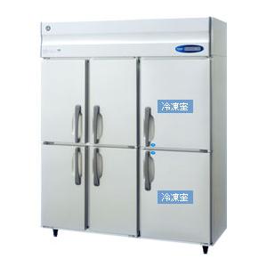 【新品・送料無料・代引不可】ホシザキ業務用冷凍冷蔵庫 [ 2室冷凍・6ドア ]HRF-150ZF3-6D(旧HRF-150XF3-6D) [W1500×D800×H1890mm]