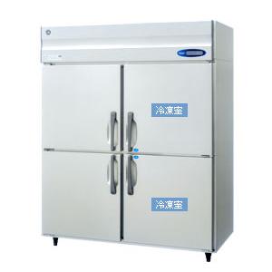 【新品・送料無料・代引不可】ホシザキ 業務用冷蔵庫 [2室冷凍]HRF-150LZF/HRF-150LZF3[W1500×D800×H1890mm]