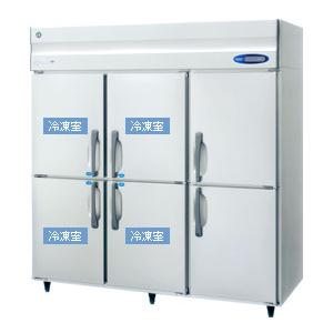 【新品・送料無料・代引不可】ホシザキ 業務用冷凍冷蔵庫 [ 4室冷凍 ]HRF-180Z4F3(旧HRF-180X4F3) [W1800×D800×H1890+35mm]