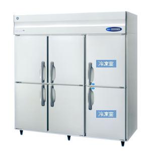 【新品・送料無料・代引不可】ホシザキ 業務用冷蔵庫 [2室冷凍]HRF-180LZF/HRF-180LZF3[W1800×D800×H1890mm]