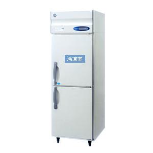 【新品・送料無料・代引不可】ホシザキ 業務用冷蔵庫HRF-63LZ-ED/HRF-63LZ-EDL [W625×D800×H1890mm]