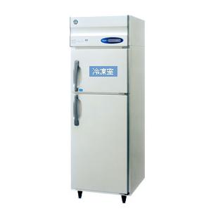 【新品・送料無料・代引不可】ホシザキ 業務用冷凍冷蔵庫 [ 1室冷凍・薄型・ドアポケット付 ]HRF-63ZT(旧HRF-63XT) [W625×D650×H1890mm]