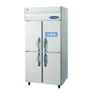 ホシザキ業務用冷蔵庫[薄型]HRF-90LZT