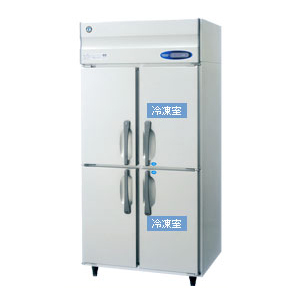【新品・送料無料・代引不可】ホシザキ 業務用冷蔵庫 [2室冷凍]HRF-90LZF3[W900×D800×H1890mm]