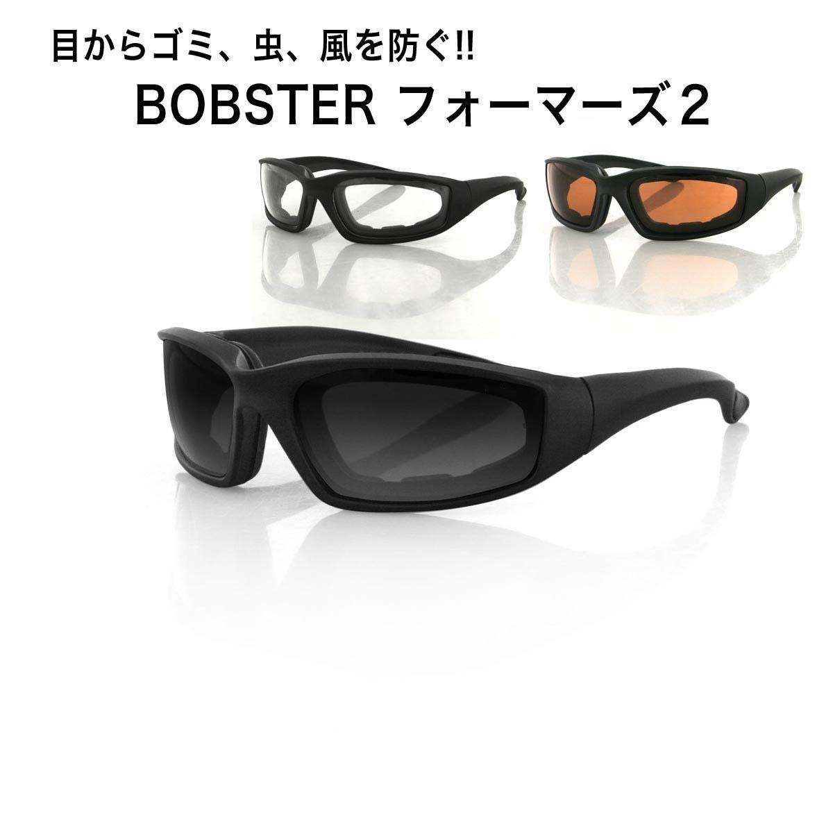送料無料 バイク 自転車などで大活躍 クーポンあり サングラス UVカット ボブスター フォーマーズ 2 Bobster ES214 Foamerz sunglasses ツーリング 眼鏡 自転車 受賞店 スポーツ 野球 サバゲー めがね メンズ メガネ 防風 ランニング レディース