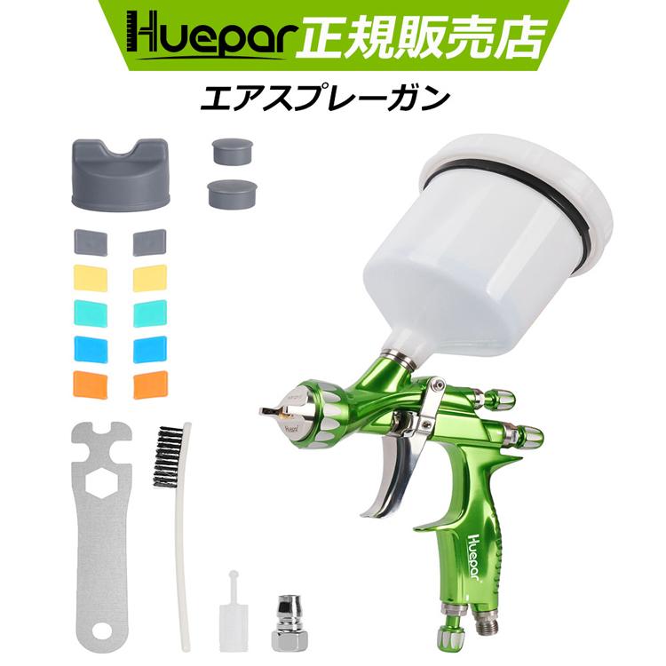 Huepar正規販売店 エアスプレーガン 高塗着効率 低飛散 Huepar 重力式 塗装機 ペンキ 商品 SG300T 時間指定不可 ペインター 飛散防止 塗り 塗装用ガンペンキ屋くん
