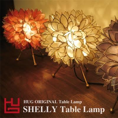 Hug online shop rakuten global market hug original shelly table hug original shelly table lamp light illumination table lamp paper lamp lantern table lamp aloadofball Image collections