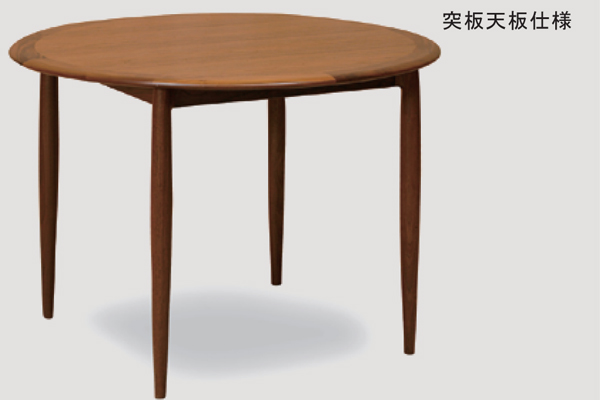 Miyazaki Chair Mfg universe dining table Kai Christiansen designs
